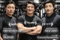Teambros 팀브로스 삼형제가 월간 비즈니스 한인 잡지에 소개되였습니다.